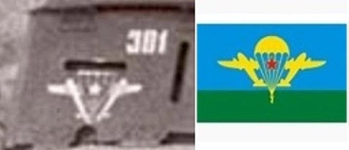 345 IGAR